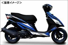 MDF:SCOOTER GRAPHIC ATTACKER MODEL(BLUE type)コンプリートセット/アドレスV125S(10年-)