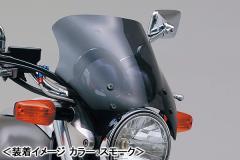 DAYTONA[デイトナ]:HORNET900用/「Blast Barrier」+「車種専用ステー」セット