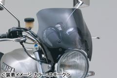 DAYTONA[デイトナ]:XJR1300[5EA・5UX]用/「Blast Barrier」+「車種専用ステー」セット