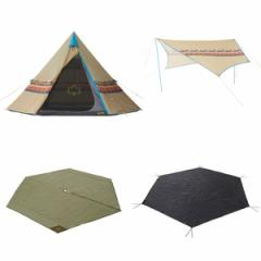 ロゴス テント Tepee ナバホ400 マット+タープセット