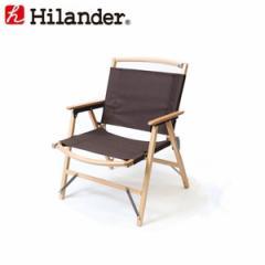 ハイランダー アウトドアチェア ウッドフレームチェア  単体  ブラウン