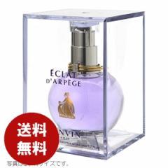 ランバンエクラドゥアルページュオードパルファム30mlEDP香水レディース 送料無料