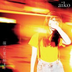 ゆうメール不可 初回 特典/[CD]/aiko/湿った夏の始まり/PCCA-15013