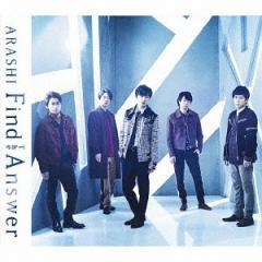 送料無料有/[CD]/嵐/Find The Answer [DVD付初回限定盤]/JACA-5717