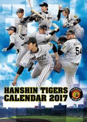 送料無料有/[グッズ]/阪神タイガース [2017年カレンダー]/カレンダー/2017CL-530