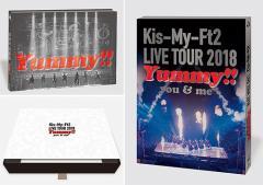 送料無料 ゆうメール不可 初回 特典/[DVD]/Kis-My-Ft2 (キスマイフットツー)/LIVE TOUR 2018 Yummy!! you&me [3タイプ一括購入セット]/NE