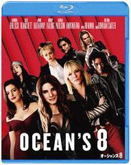 送料無料有/[Blu-ray]/オーシャンズ8 ブルーレイ&DVDセット [初回仕様版]/洋画/WHV-1000734975