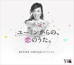 送料無料有/[CD]/松任谷由実/ユーミンからの、恋のうた。 [3CD+Blu-ray/初回限定盤 A]/UPCH-29291