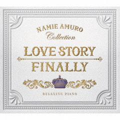 送料無料有/[CD]/ヒーリング/リラクシング・ピアノ〜Love Story・Finally〜安室奈美恵コレクション/DLRP-225