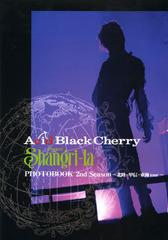 送料無料有/[書籍]/Acid Black Cherry Project Shangri‐la PHOTOBOOK 2nd Season 通常版/ぴあ/NEOBK-1588881