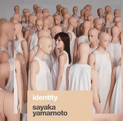 送料無料有 特典/[CD]/山本彩/identity [DVD付初回限定盤]/YRCS-95088