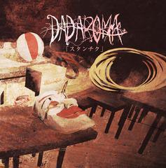 送料無料有/[CD]/DADAROMA/スタンチク [DVD付初回限定盤]/DAKTRCL-122