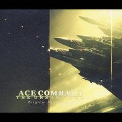 送料無料有/[CD]/エースコンバット5 ジ・アンサング・ウォー オリジナル・サウンドトラック/ゲーム・ミュージック/KICA-1346
