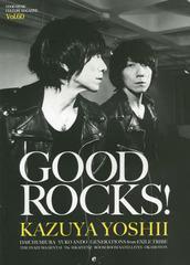 [書籍]/GOOD ROCKS!(グッド・ロックス) Vol.60 【表紙&巻頭】 吉井和哉/ロックスエンタ/NEOBK-1794460