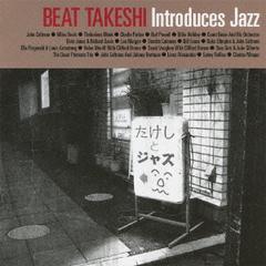 送料無料有/[CD]/オムニバス/たけしとジャズ/UICZ-1421