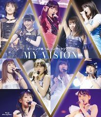 送料無料有/[Blu-ray]/モーニング娘。16/モーニング娘。16 コンサートツアー秋〜MY VISION〜/EPXE-5098