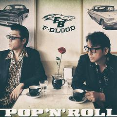 送料無料有/[CD]/F-BLOOD/POPNROLL/XQNA-1002