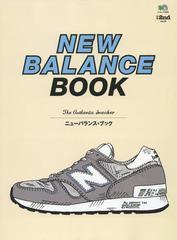 [書籍]/NEW BALANCE BOOK (エイムック 3058 別冊2nd Vol.20)/エイ出版社/NEOBK-1789186