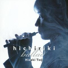 送料無料有/[CD]/東儀秀樹/hichiriki ballad/UCCY-1034