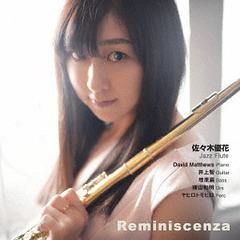 送料無料有/[CD]/佐々木優花/Reminiscenza/SVCA-30