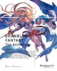 送料無料有/[DVD]/GRANBLUE FANTASY The Animation 2 [完全生産限定版]/アニメ/ANZB-11843