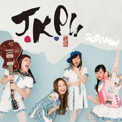 送料無料有/[CD]/SORAMIMI/J.K.P!! [CD+DVD]/ARK-1007
