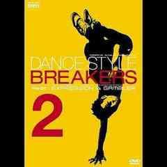 送料無料有/[DVD]/EXPRESSION・GAMBLER/ダンス・スタイル・ブレイカーズ feat.EXPRESSION・GAMBLER/DAKVWD-286