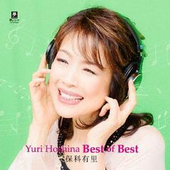 送料無料有/[CD]/保科有里/Yuri Hoshina Best of Best/YZYM-5001