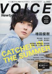 送料無料有/[書籍]/VOICE Newtype No.060 【表紙】 増田俊樹 (カドカワムック)/KADOKAWA/NEOBK-1968418