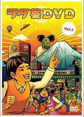 [DVD]/V.A./ヲタ芸DVD VOL.1/DAKCWB-2