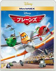 送料無料有/[Blu-ray]/プレーンズ MovieNEX [Blu-ray+DVD]/ディズニー/VWAS-5201