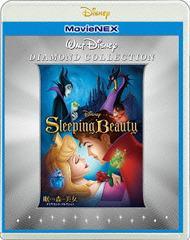 送料無料有/[Blu-ray]/眠れる森の美女 ダイヤモンド・コレクション MovieNEX [Blu-ray+DVD]/ディズニー/VWAS-5240