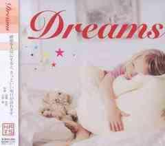 送料無料有/[CD]/オムニバス/DREAMS/HUCD-10029