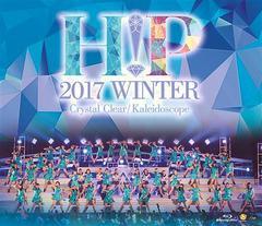 送料無料有/[Blu-ray]/Hello! Project/Hello! Project 2017 WINTER 〜Crystal Clear・Kaleidoscope〜/HKXN-50055
