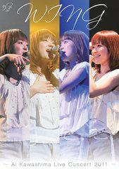 送料無料有/[DVD]/川嶋あい/WING 〜Ai Kawashima Live Concert 2011〜/TRDL-10