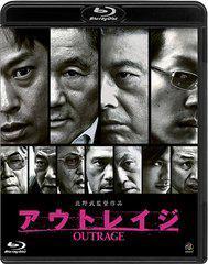 送料無料有/[Blu-ray]/アウトレイジ [Blu-ray]/邦画/BCXJ-270