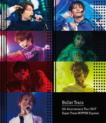 送料無料有/[Blu-ray]/超特急/Bullet Train 5th Anniversary Tour 2017 Super Trans NIPPON Express [通常版]/ZXRB-3028
