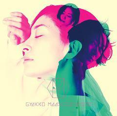 特典/[CD]/坂本真綾/「Fate/Grand Order」第2部主題歌: 逆光 (MAAYA盤)/VTCL-35282