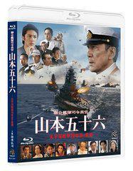 送料無料有/聯合艦隊司令長官 山本五十六 -太平洋戦争70年目の真実- [通常版] [Blu-ray]/邦画/BCXJ-541