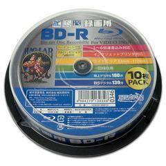 [グッズ]/磁気研究所 HIDISC 録画用BD-R ホワイトプリンタブル 1〜6倍速 25GB 10枚 HDBDR130RP10/NEOACS-45581