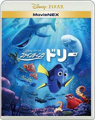 送料無料有/[Blu-ray]/ファインディング・ドリー MovieNEX [Blu-ray+DVD]/ディズニー/VWAS-6339