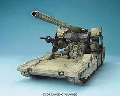 送料無料有/[グッズ]/機動戦士ガンダム EXモデル EX-34 1/144 ヒルドルブ/NEOGDS-214082