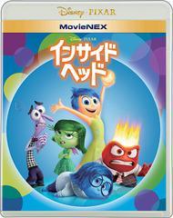 送料無料有/[Blu-ray]/インサイド・ヘッド MovieNEX [2Blu-ray+DVD]/ディズニー/VWAS-6188