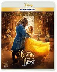 送料無料有 初回/[Blu-ray]/美女と野獣 MovieNEX [Blu-ray+DVD]/洋画/VWAS-6516