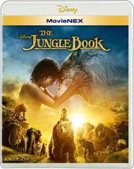 送料無料有/[Blu-ray]/ジャングル・ブック MovieNEX/ディズニー/VWAS-6365