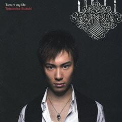 送料無料有/[CDA]/鈴木達央/Turn of my life/LACA-5555