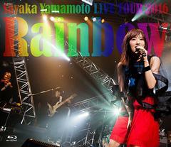 送料無料有 特典/[Blu-ray]/山本彩/山本彩 LIVE TOUR 2016 〜Rainbow〜/YRXS-80008