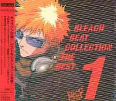 送料無料有/[CDA]/BLEACH BEAT COLLECTION THE BEST 1/アニメ/SVWC-7458