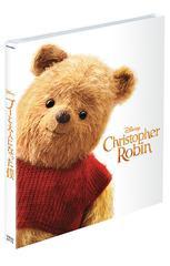送料無料有 初回/[Blu-ray]/プーと大人になった僕 MovieNEX [Blu-ray+DVD]/洋画/VWAS-6773