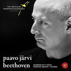 送料無料有/[CD]/パーヴォ・ヤルヴィ (指揮)/ベートーヴェン: 交響曲第3番「英雄」&序曲集 [Blu-spec CD2]/SICC-30333